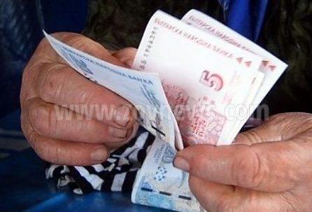 Predvijdat tri variant za izplashtane na vtora pensia