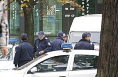 Organiziranata politseiska prestapna grupa deistvala ot 2017 godina