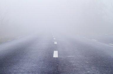 Gasta magla ogranichava vidimostta v otdelni raioni