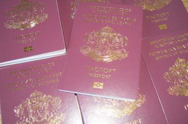MVR spria da izdava lichni karti, pasporti I knijki