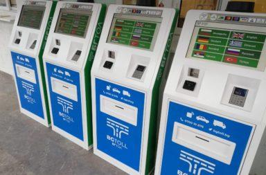 Zapochna prodajbata na e-vinetkite na kasite v benzinostantsiite OMV