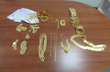 Globa nad 50 bona shte plati avstriets, nezakonno prenasial zlato I pari prez Bulgaria