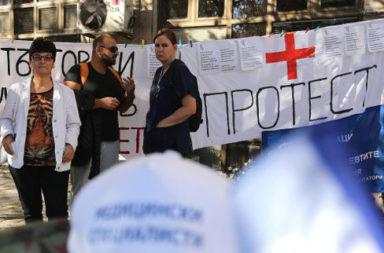 Meditsinsli sestri I lekari spetsializanti se barikadiraha v Ministerstvo na zdraveopazvaneto