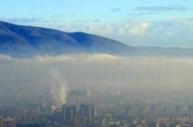 Toksichen gaz trovi vazduha v stolitsata